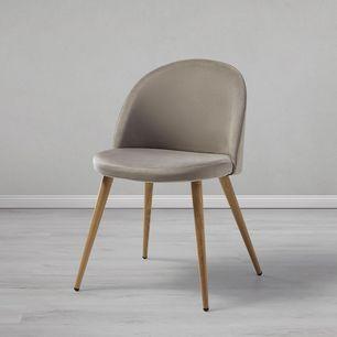 Stuhl Dean Online Kaufen Momax Stuhle Neue Mobel Sitzplatz