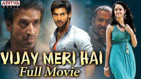 Wrong turn full movie download in hindi 720p worldfree4u | Wrong