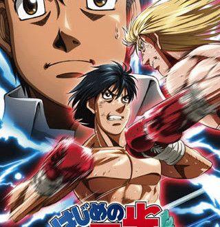 hajime no ippo movie english dub