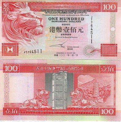 Scwpm P203d Tbb B683iscwpm P203d Tbb B683i 100 Dollars Hong Kong Shanghai Banking Corporation Banknote Uncirculated Unc 01 01 2001 Bank Notes Paper Money 100 Dollar