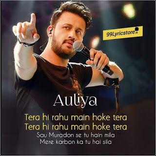 Hum Chaar Auliya Song Lyrics Atif Aslam Songs Song Lyrics Atif Aslam