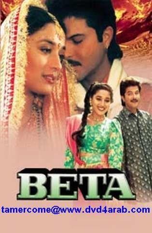 arjun pandit full movie mp4 download