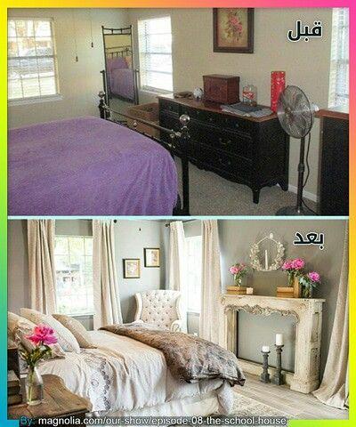 غرفة نوم قبل وبعد Remodel Bedroom Fireplace Makeover Home Decor