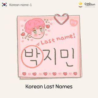 Pin By Daisy On Aesthetics Learn Korean Speaking Skills Korean