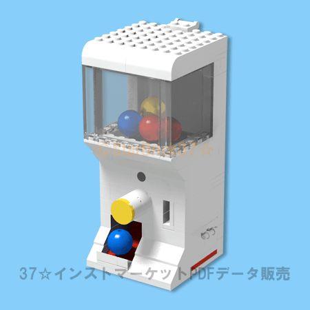 レゴ パーツ 販売