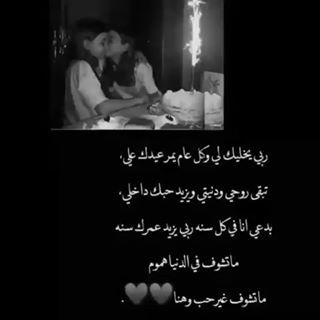 Qll Rl فولو لي Li0 I0 تفاعلو منشن صديقتك عيد ميلاد يخليك لي عيد ميلاد ميلادي ميلاد Birthday Girl Quotes Laughing Quotes Best Friendship Quotes