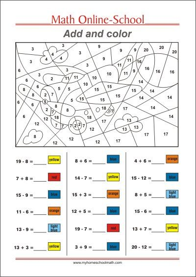 Add And Color Math Worksheets 1st Grade Fun Math Worksheets Math Coloring Worksheets Math Worksheets Printable children math worksheets