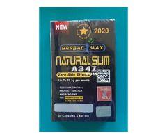 ناتشورال سليم للتخسيس Natural Slim Beauty Cosmetics Herbalism Health Beauty