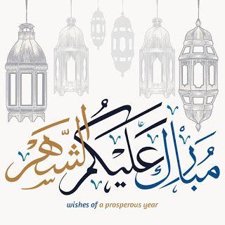رمزيات رمضان 2021 احلى رمزيات عن شهر رمضان Powerpuff Girls Wallpaper Islam For Kids Girl Wallpaper