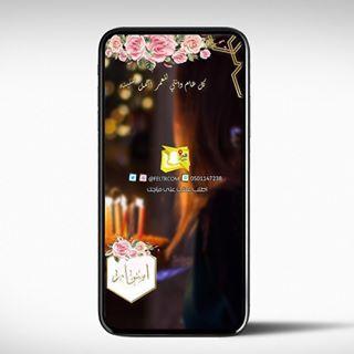 فلاتر وعدسات سناب Feltrcom Instagram Photos And Videos Whatsapp Message Samsung Galaxy Phone Snapchat