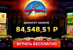 Игровые автоматы на деньги казахстан трон египта играть в игровой автомат