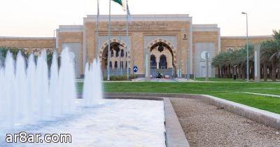مستشفى الهيئة الملكية بالجبيل