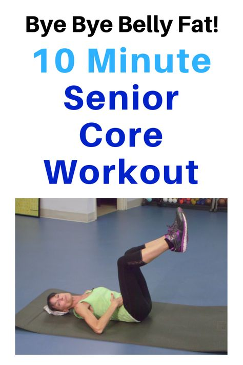 10 Minute Core Workout To Blast Belly Fat - Fitness With Cin.- This low impact workout will help you say goodbye to belly fat in your abdominal area without pulling, jerking or straining. Do this exercise routine 3 times a week and you'll see results! Yoga Fitness, Fitness Workout For Women, Senior Fitness, Physical Fitness, Fitness Diet, Senior Workout, Fitness Motivation, Fitness Routines, Ab Workouts
