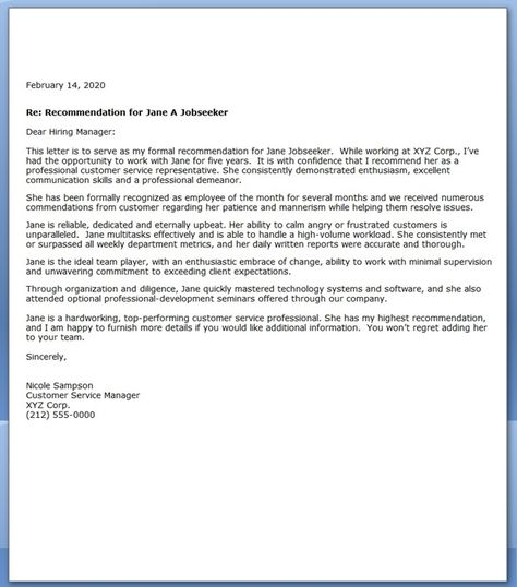 Letter of Recommendation for Customer Service job stuff - customer reference letter
