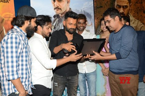 Hero Ram Unveiled The First Lyrical Paluke Bangarama From Operation Gold Fish