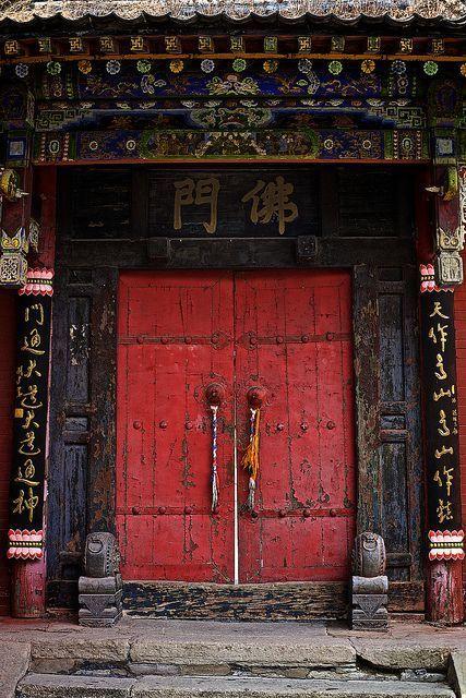 630 Old China Doors Ideas Doors Chinese Door Beautiful Doors