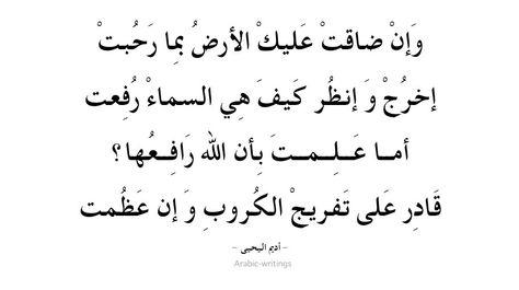 اللهم فرج همومنا يا الله Quotes Best Quotes Islamic Pictures