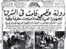 Pin By Mohamed Abul Ela On Classic Egypt Egyptian History Egypt History President Of Egypt