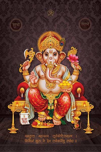 Hindu God And Goddess Images Gif Animated Gif Wallpaper Sticker For Whatsapp Facebo In 2021 Lord Ganesha Paintings Happy Ganesh Chaturthi Images Ganesha Pictures Full hd wallpaper lord ganesha