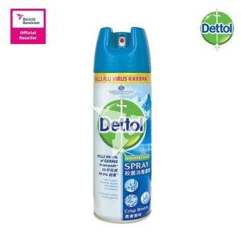 Special Prices Dettol Antibacterial Germicidal Hygiene Liquid Disinfectant Spray Crisp Breeze 450ml 0172130order In Disinfectant Spray Medical Supplies Spray