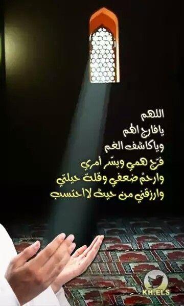 Pin By Hocine On صباح الخير