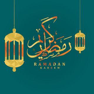 رمزيات رمضان 2021 احلى رمزيات عن شهر رمضان In 2021 Ramadan Kareem Ramadan Love U Mom