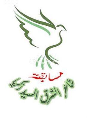 م أحمد سويلم جائزة شاعر الشرق السيد زكريا Blog Blog Posts Calligraphy