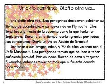 CUATRO TEMPORADAS HASTA EL DíA DE ACCIóN DE GRACIAS: UNA HISTORIA DE... - TeachersPayTeachers.com