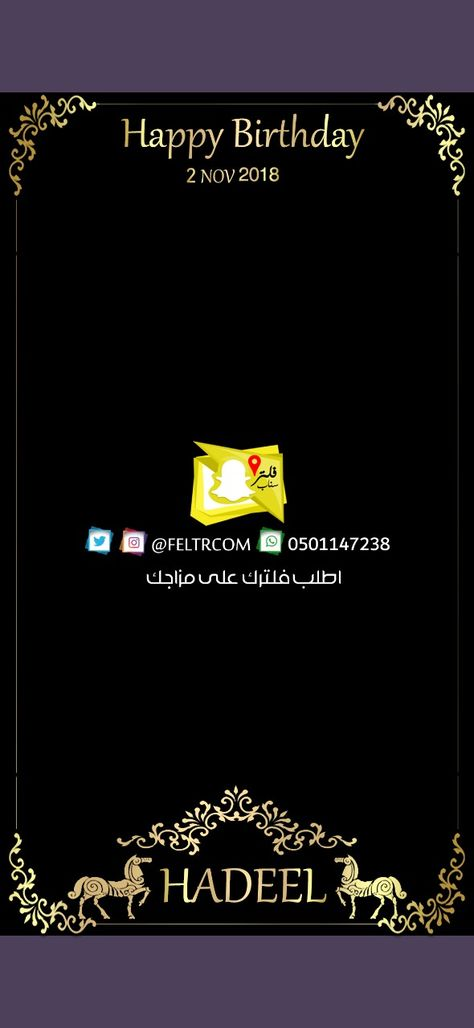 Pin By فلاتر سناب شات Geofilter On فلتر عيد ميلاد Whatsapp Message Messages Happy