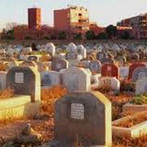 اعرف أكثر عن تفسير حلم الدفن في المنام