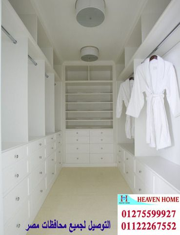 غرفة ملابس تصميم دريسنج دواليب دريسنج روم شركة هيفين هوم 01275599927 Dressing Room Design Custom Closet Design Closet Designs