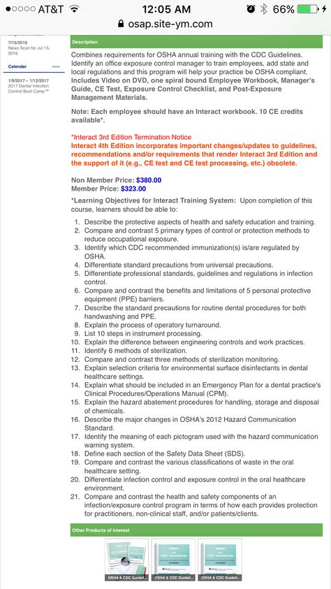 Pin by Kim Alford on OSHA\/HIPAA Compliance Pinterest - hipaa consent forms