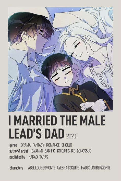 I Married the Male Lead's Dad