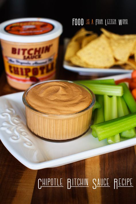 Chipotle Bitchin' Sauce Recipe – Vegan Almond Dip – FOOD is Four Letter Word