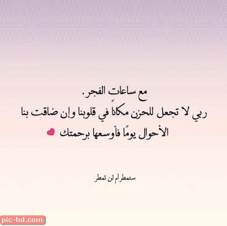 رمزيات فيس بوك رمزيات جميلة مكتوب عليها كلام Calligraphy Arabic Calligraphy Pics
