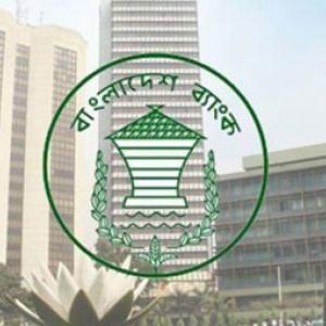 Pin On Bangla News