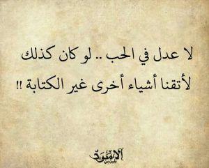 حكم ومواعظ بالانجليزي مترجمة دروس وعبر رائعة English Quotes Quotes Calligraphy