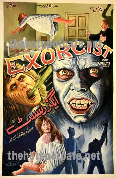 Exorcist, The (1973) Hand Painted Original Cinema Poster