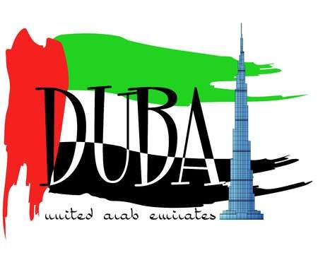 Khalifa Tower Over Flag Of United Arab Emirates And Text Of Dubai Dubai Clip Art United Arab Emirates