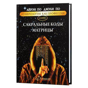 Из книга читать матрицы мы Полезные книги