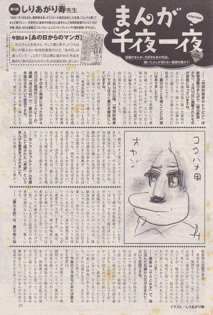 video おしゃれまとめの人気アイデア pinterest yuuka 2020 しりあがり寿 表紙 アシガール