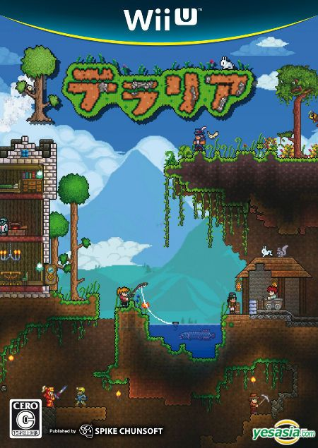 Buy Terraria Wii U Japan Version At Yesasia Com With Free International Shipping Here You Can Find Products Of