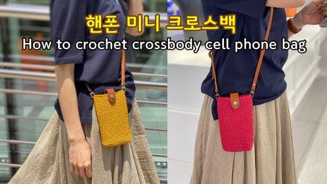 핸폰 미니 크로스백 뜨는법 How to crochet crossbody cell phone bag
