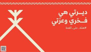 صور اليوم الوطني السعودي 1442 خلفيات تهنئة اليوم الوطني للمملكة العربية السعودية 90 Calm Artwork Keep Calm Artwork Calm