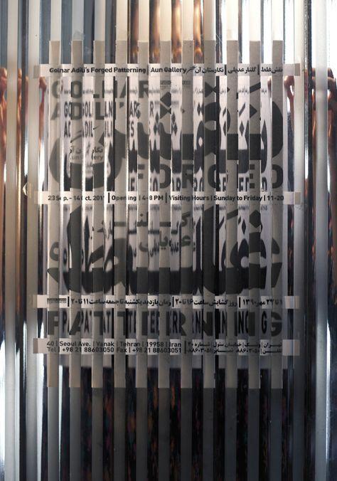 """""""forged patterning"""" by rambod vala / iran, 2011 / offset, 1000 x 700 mm"""