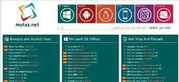 موقع معتز الحكمي Mutaz Net Motaz الحاكمي 2021 العاب مهكرة للاندرويد وتطبيقات