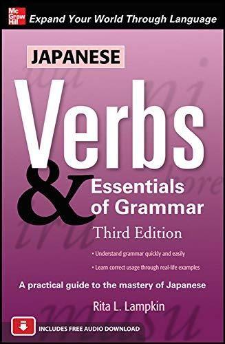 Japanese Verbs & Essentials of Grammar, Third Edition (Demystified) - Default