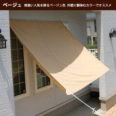 Diy 1万円でウッドデッキにタープを設置 チッチの家づくり タープ
