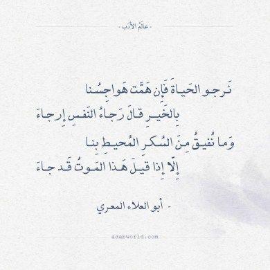 اجمل ما قال جبران خليل جبران في الحب عالم الأدب Talking Quotes Words Quotes Arabic Poetry