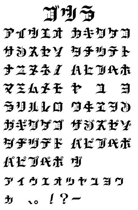 Dwukのフリーフォント ゴウラ フリーフォントケンサク テキストデザイン レタリングデザイン タイポグラフィの手紙